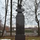 Бюст поэта Н.А. Некрасова в Карабихе