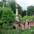 Усадьба Кирицы, мост через ров