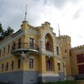 Усадьба Кирицы, дворец