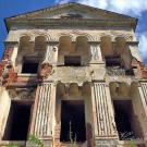 Усадьба Коноплино, главный дом