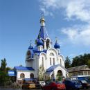 Усадьба Костино Королёв, новая церковь