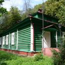 Усадьба Костино Королёв, бывшая зимняя сторожка