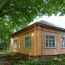 Усадьба Костино Королёв, главный дом