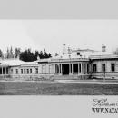Усадьба Костино Королев, главный дом
