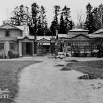 Усадьба Костино Королев, дом управляющего