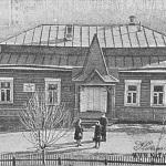 Усадьба Костино Королев, ныне музей