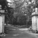 Усадьба Котляково, ворота въезда