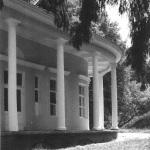Усадьба Котляково, главный дом