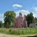 Усадьба Красное церковь Спаса Преображения