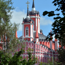 Усадьба Красное Тверская область
