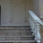Усадьба Красное, лестница в храм