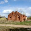 Усадьба Курово-Покровское, служебная постройка