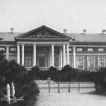 Усадьба Кусково, дворец. Парадный фасад