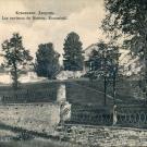 Усадьба Кузьминки дворец