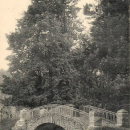 Усадьба Кузьминки мостик в парке
