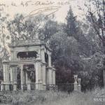 Усадьба Кузьминки, павильон в парке