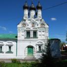 Усадьба Кузьминское, Знаменская церковь