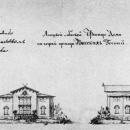 Усадьба Лисино-Корпус, охотничий дворец (фасады)