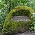 Усадьба Лопухинка каменный диван