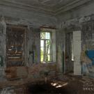 Усадьба Ляхово, главный дом (фрагмен интерьера)