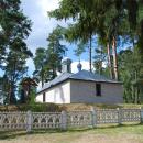 Усадьба Лыкошино