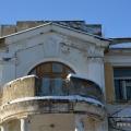 Усадьба Любаново, главный дом (фрагмент фасада)