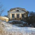 Усадьба Любаново, грот и главный дом со стороны парка