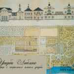 Усадьба Люблино. Фасад дворца с генеральным планом усадьбы