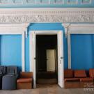 Усадьба Мамоново Гусева полоса, барельефный фриз парадного зала