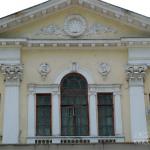 Усадьба Мамоново Гусева полоса, фрагмент фасада главного дома