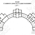 Усадьба Марьино Тосненский район, план дворца