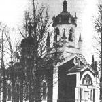 Усадьба Марьино Ленинградская область, Троицкая церковь