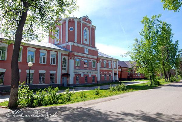 Мед центр медицинская компания