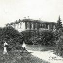 Усадьба Митино, вид на главный дом