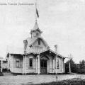 Муромцево, станция Храповицкая