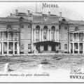 Усадьба Нескучное. Александрийский дворец