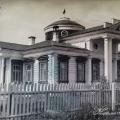 Усадьба Неверово архивное фото