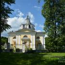 Усадьба Никольское-Прозоровское. Никольская церковь