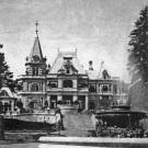 Усадьба Одинцово-Архангельское, главный дом