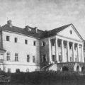 Усадьба Ольгово, дворец. Архивное фото.