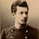 Иван Павлович Алексинский