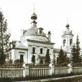 Усадьба Остафьево, Троицкая церковь