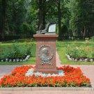 Усадьба Остафьево, памятный знак Карамзину