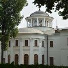 Усадьба Остафьево, дворец со стороны парка