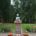 Усадьба Остафьево, памятник кн. Вяземскому