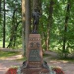 Усадьба Остафьево, памятник А.С. Пушкину