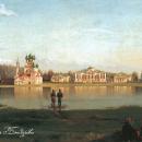 Останкино. Общий вид со стороны пруда. 1836 г. Н.И. Подключников