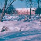 Усадьба Отрада, дворец