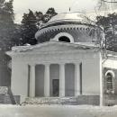 Усадьба Отрада, мавзолей-усыпальница
