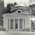 Усадьба Отрада, мавзолей-усыпальницы